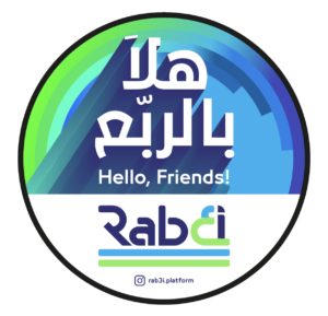 Rab3i Support and Sponsor